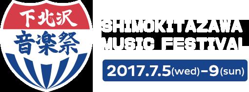 第27回 下北沢音楽祭